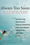 Always Too Soon Book Cover